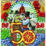 Romería de San Marcos | Tegueste | 2018