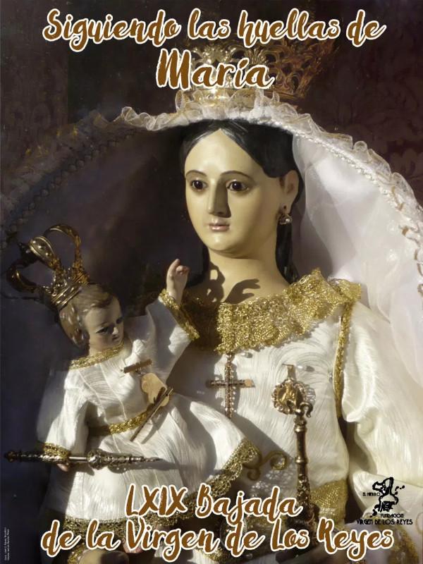 Bajada de la Virgen de los Reyes | El Hierro | Cartel 2017